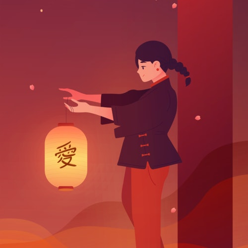 Woman dressed in traditional Chinese clothing holding a festival lantern