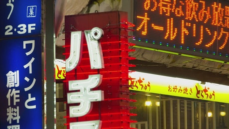 Business advertising signs in the street