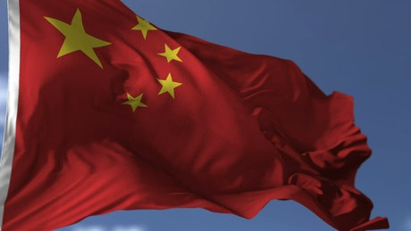 Flag of China waving in the wind