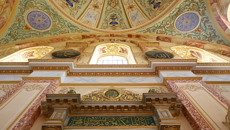 Inside a Mosque in Istanbul