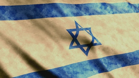 Israel flag waving, 3D animation