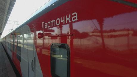 Modern passenger train in Russia