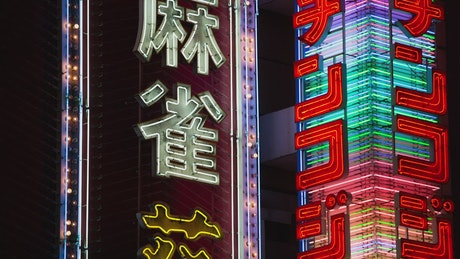Neon signs with Japanese letters