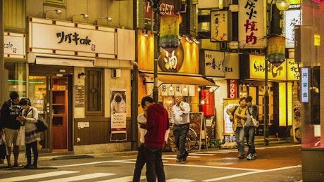 Quiet Tokyo street at night