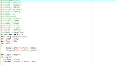Scrooting development code